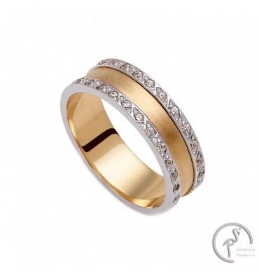 http://www.guarda-joias.com/1337-thickbox_default/alianca-de-casamento-lieve.jpg
